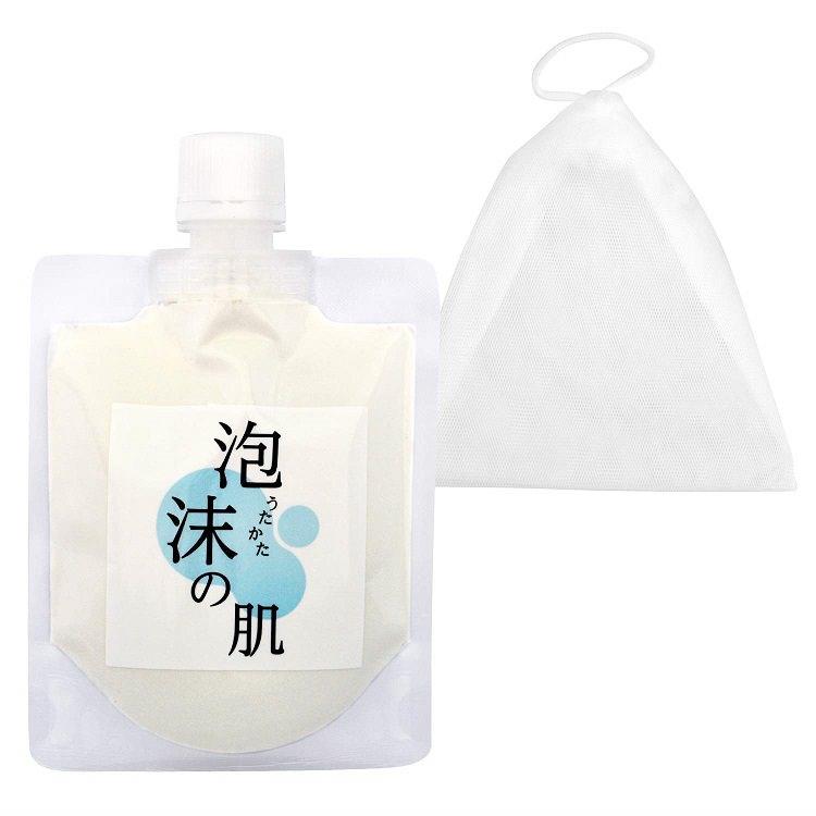 【レビュー】泡沫の肌 わき用泥石鹸