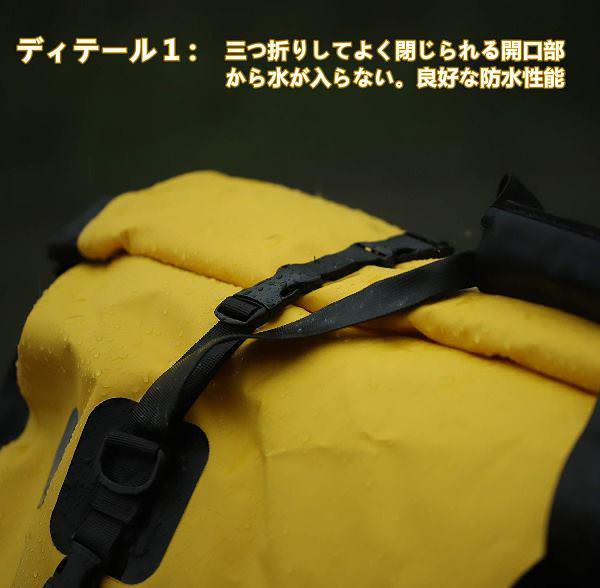IRON JIA'S多機能キャリアバッグの完璧な防水設計