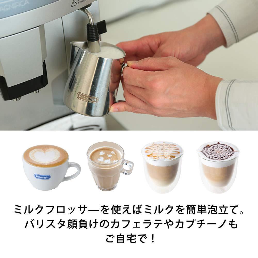 デロンギESAM03110Sは簡単にミルクの泡立てができる