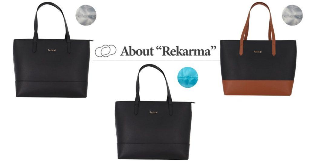リカルマ 高級感×軽量化×利便性を備えたトートバッグ