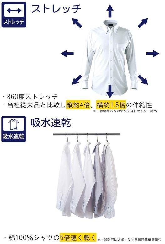 ハルヤマi-shirtはまるでジャージのような着心地