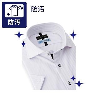 ハルヤマi-shirtは汗のシミも目立ちにくい