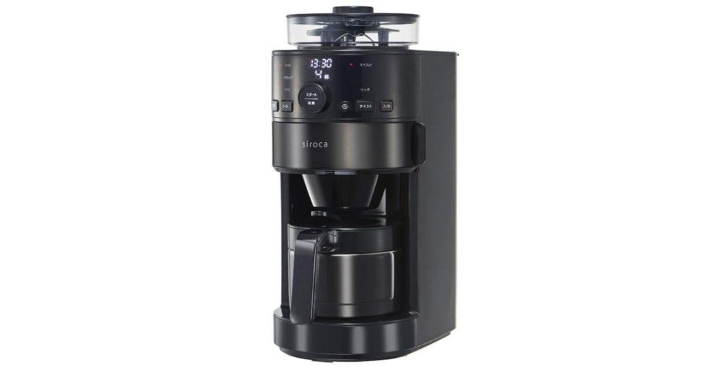 【siroca全自動コーヒーメーカーSC-C121レビュー】タイマー付きで毎朝コーヒーの匂いで目覚め