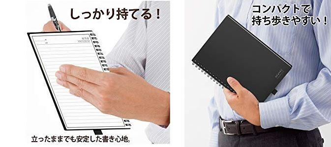 newyesの電子ノートはもちやすいA5サイズ