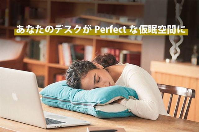 Dullo すき間ZERO快眠枕は職場での昼寝にも使える