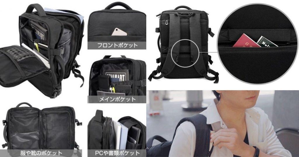 Evoonバックパックはポケットも充実!8つのポケット