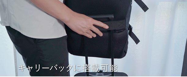 Evoonバックパックはキャリーバッグに接続できる