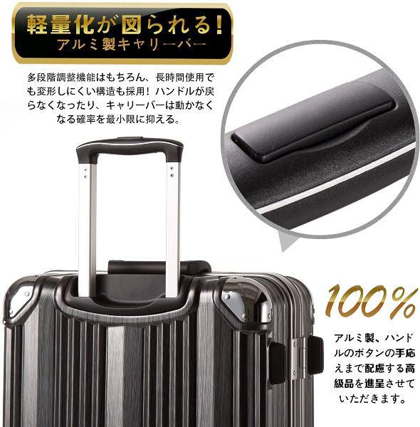 クールライフのスーツケースはハンドルにもこだわっている