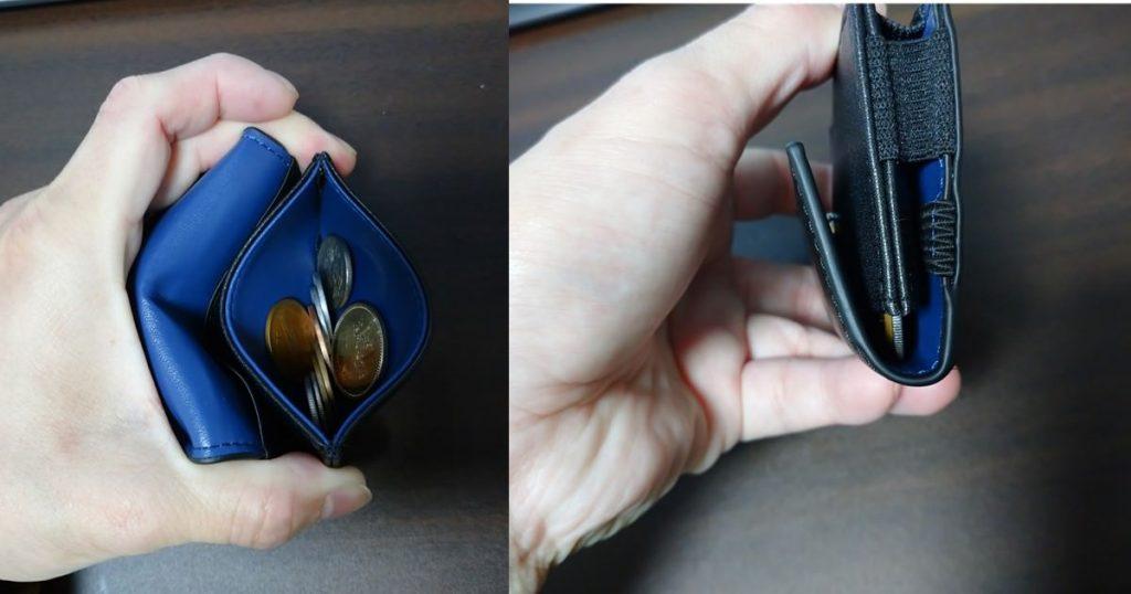 ゲーネンの財布は小銭だけ入れるのは注意!