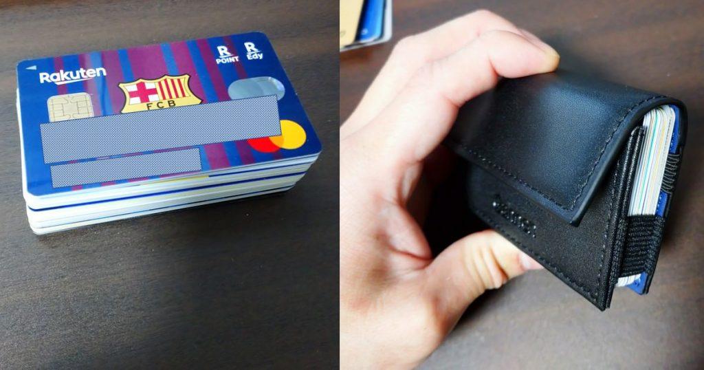 ゲーネンの財布にはどのくらいカードが入るのか検証