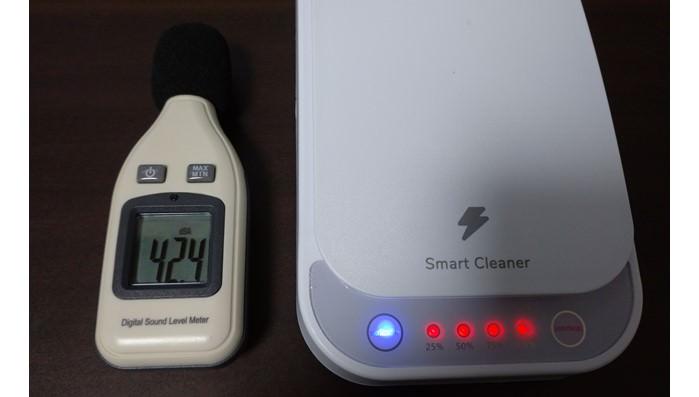 スマホのUV除菌スマートクリーナーは静音設計