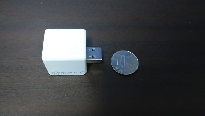 Qubii Aはコンパクトなバックアップデバイス